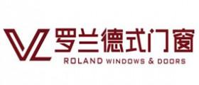 罗兰德式门窗