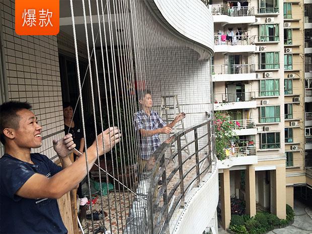 广州小区不锈钢阳台护栏、隐形防盗网安装工程 FDW-013