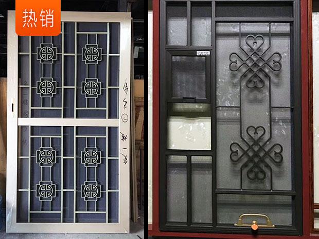 窗花纱窗纱门 MC-113