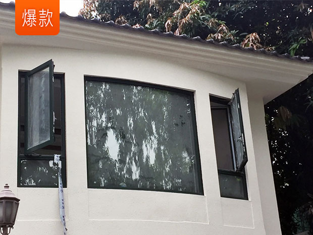 二沙岛别墅门窗(德国Hopo门窗系统带纱门窗) MC-014