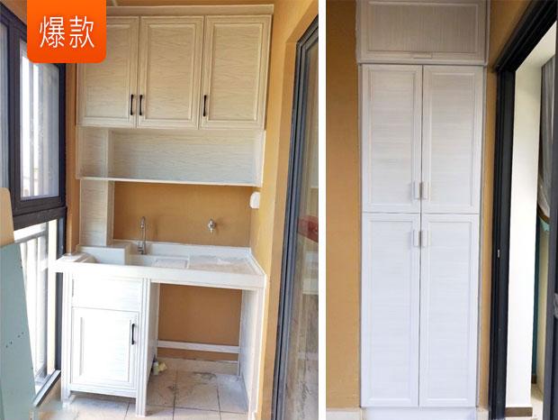 万科山景城封阳台洗衣机柜子原来可以这样设计安装FDW-011