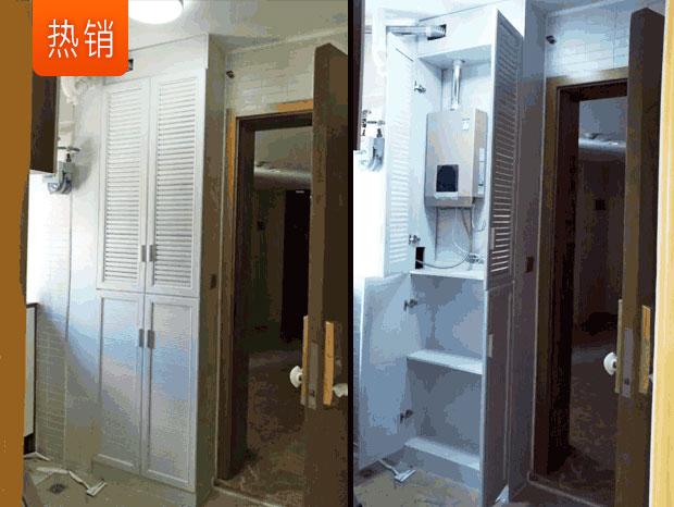 星汇云城入户封热水器 YTG-005