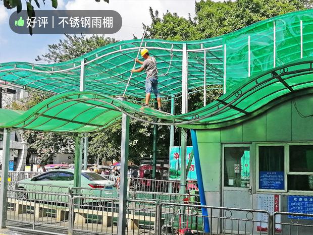广州长洲岛雨棚 YP-008