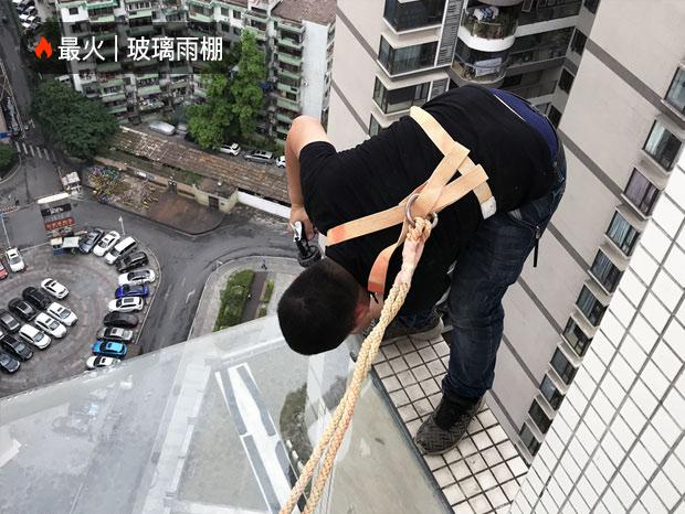 亿泉尚园黄先生玻璃雨棚 YP-022