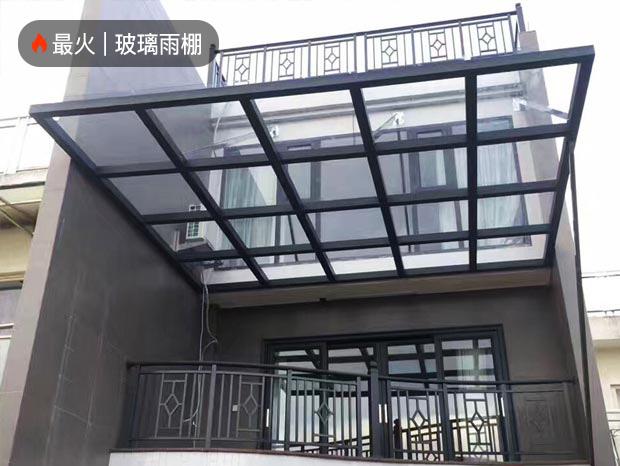 滨海花园铝合金菠萝雨棚 YP-036