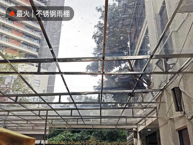 华侨新村徐先生不锈钢雨棚 YP-035