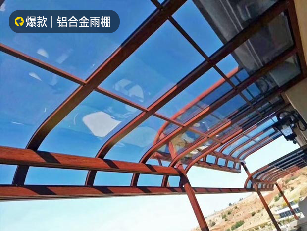 仿木纹铝合金雨棚 YP-028