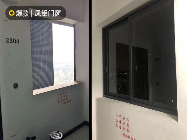 阳光城丽景湾楼盘公共区域加装铝合金窗 MC-171