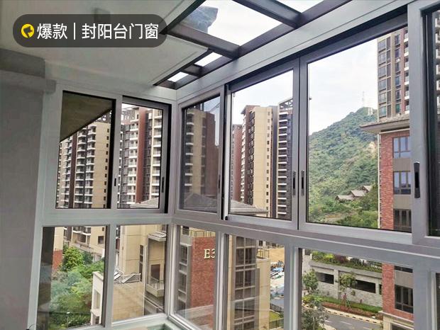 星河丹堤全屋门窗、封阳台门窗 MC-123