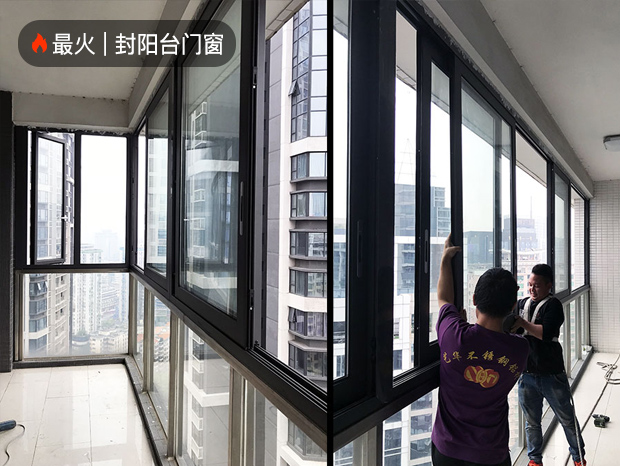 星汇云锦任先生阳台封窗 MC-163