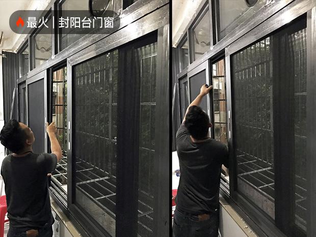 荔湾区合兴苑梁生铝窗、防盗网 MC-135