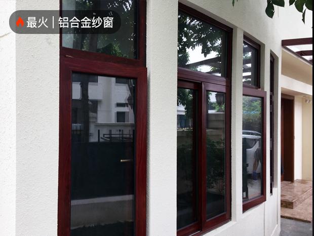别墅木纹铝合金推拉窗带纱窗(德国进口门窗系统) MC-030