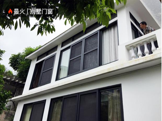 凤凰城别墅高级推拉门窗 MC-033