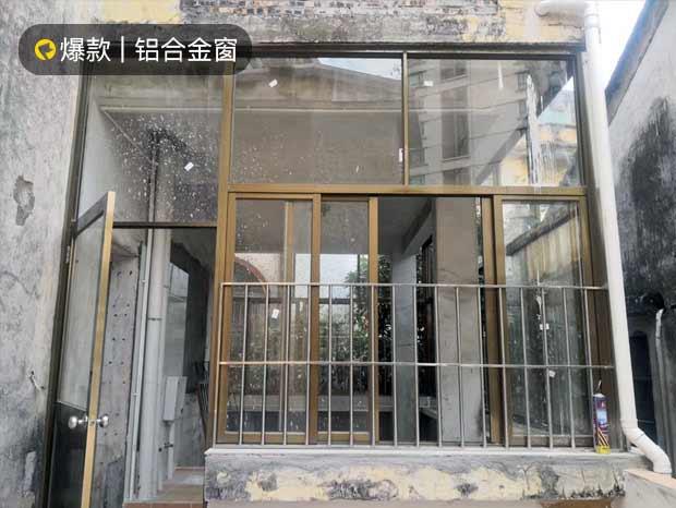 雅居乐富春山居全屋项目、铝合金窗纱一体门窗、推拉门、隐形防盗网