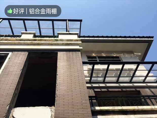 桐林别墅门窗,阳台铝合金雨棚