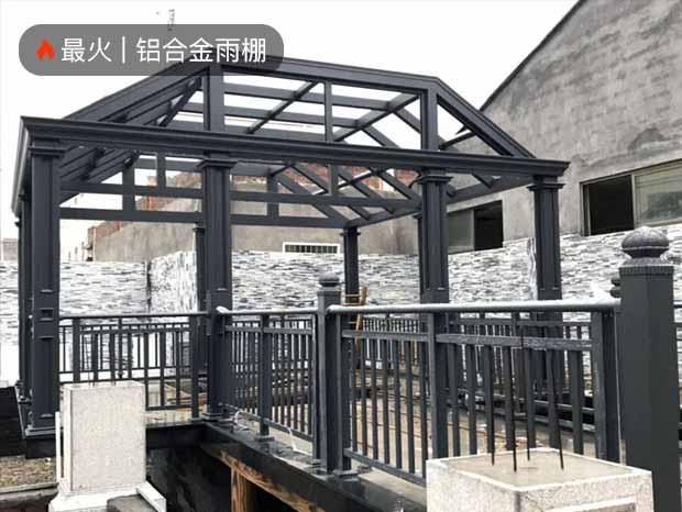 广州花都别墅全屋铝合金重型玻璃雨棚,铝合金窗安装实拍