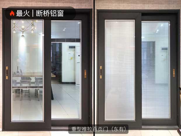 碧云东有门窗最新展厅实拍欢迎你