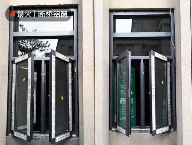 保利高尔夫郡别墅全屋断桥系统门窗项目