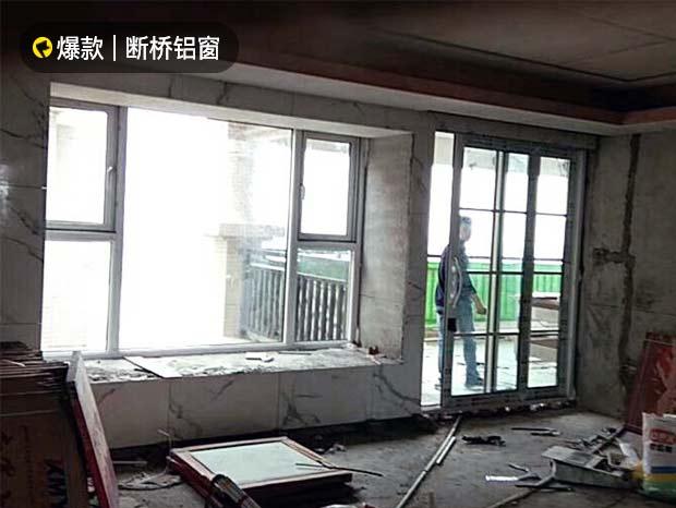碧桂园凤凰城全屋外灰内木纹断桥窗纱一体门窗系列