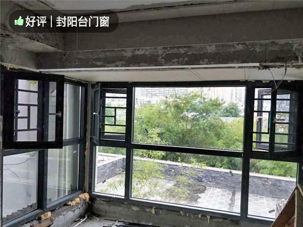 断桥平开窗封阳台