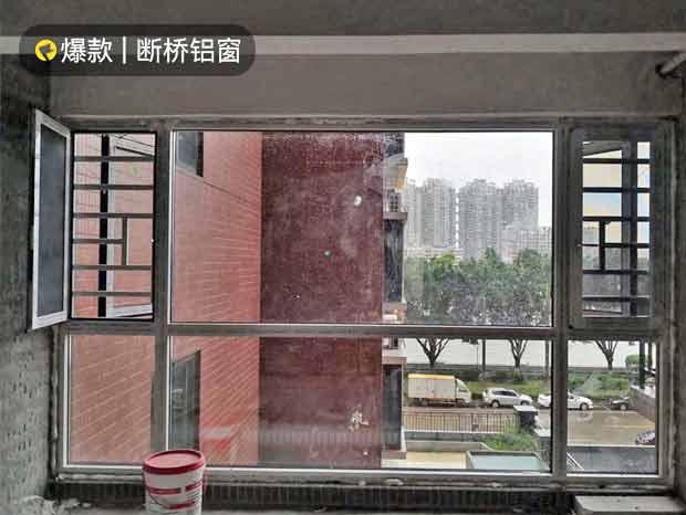 富力广场北区双色断桥窗纱一体平开窗