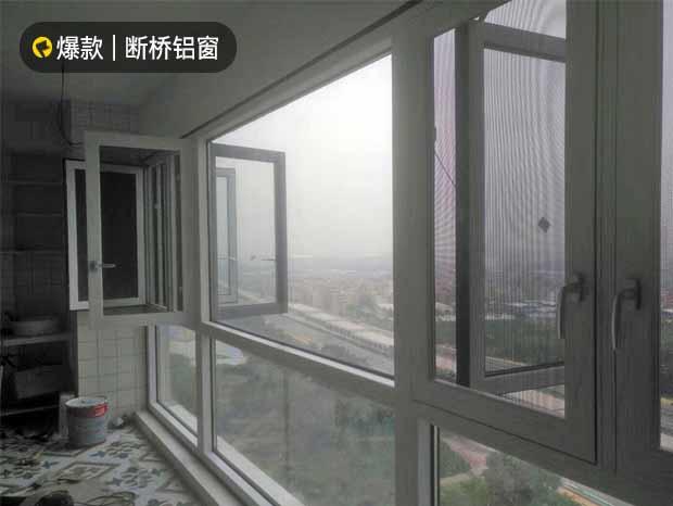 铝合金断桥窗纱一体白色平开窗