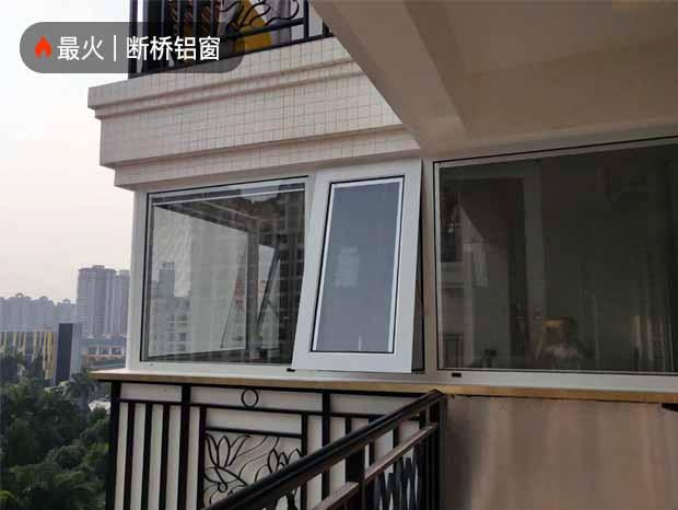 天河美景花园香槟色断桥窗纱一体全屋项目实拍