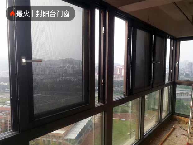 2019广州小区固定推拉窗封阳台