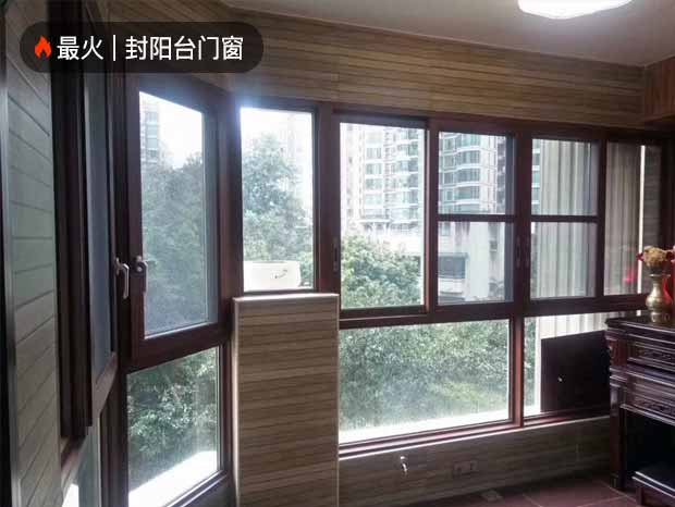 电动蜂巢遮阳帘-铝合金封阳台