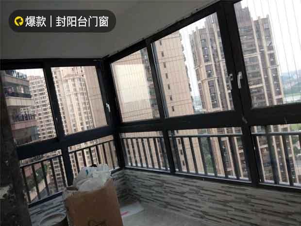 铝合金封窗、窗前护栏、隐形防盗网