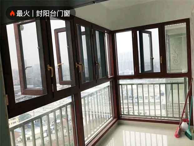 全屋项目、窗纱一体封阳台、平开窗、推拉门,铝合金栏杆