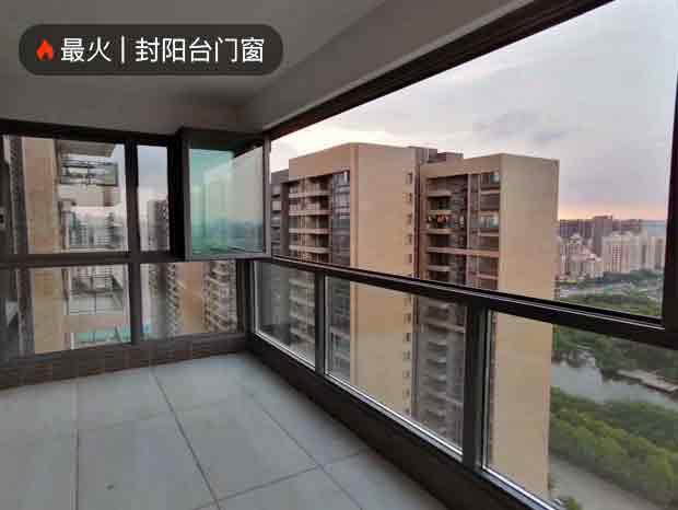 时代柏林折叠平开窗封阳台-让家多出1房