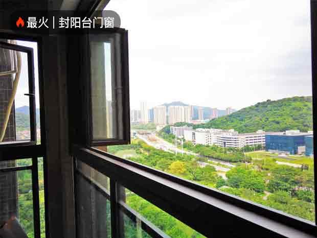 雅居乐富春山居全屋定制:全开窗封阳台、推拉窗、平开窗 MC-192