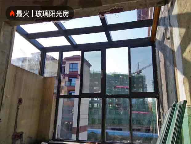 别墅铝合金断桥门窗、阳光房 MC-186