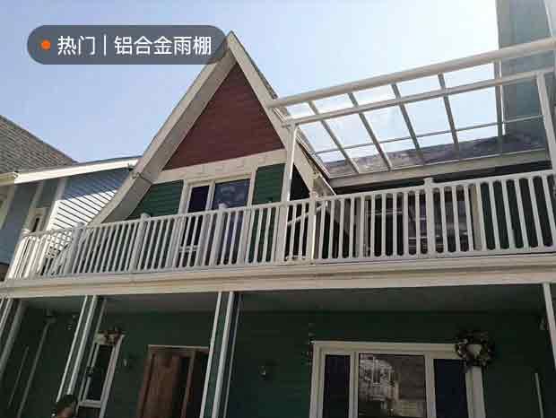 别墅豪华白色铝合金雨棚、铝合金门窗 YP-043