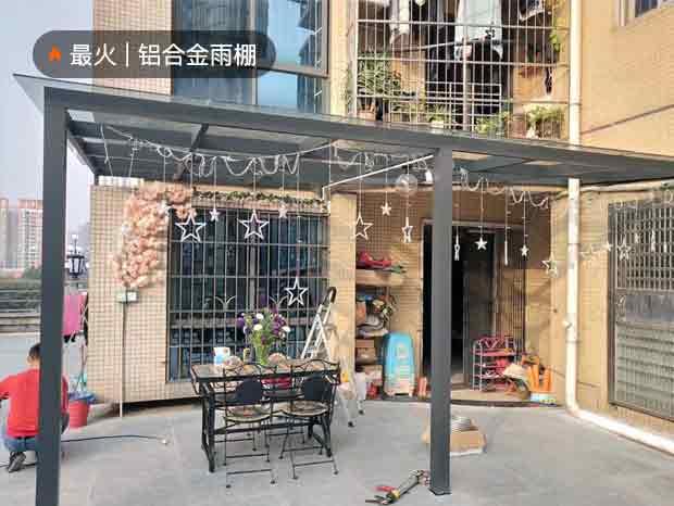 翠城花园铝合金玻璃雨棚