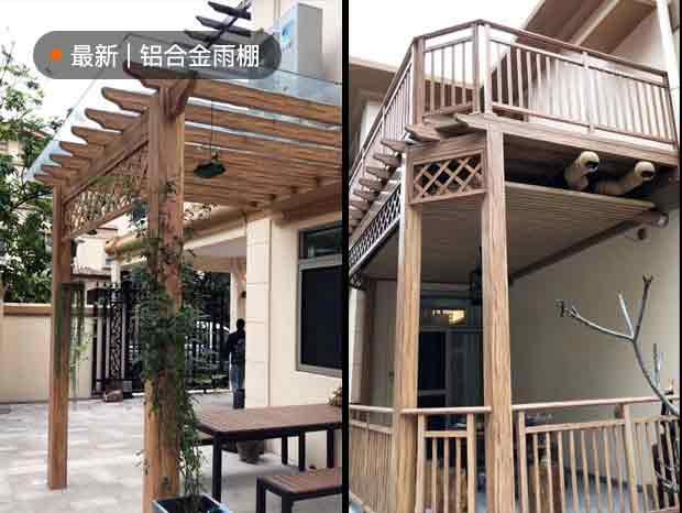 铝合金全屋定制、雨棚、栏杆