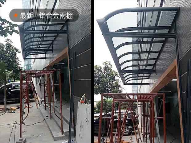 铝合金阳光板雨棚