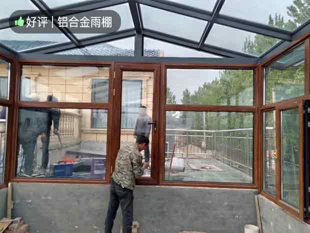 新塘新世界花园阳光房、铝合金雨棚、阳光板雨棚