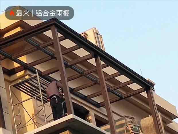 御金沙晓岛别墅阳光房铝合金雨棚项目