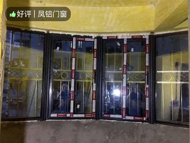 海珠半岛花园阳台卧室60断桥内开内倒,配可拆洗纱窗