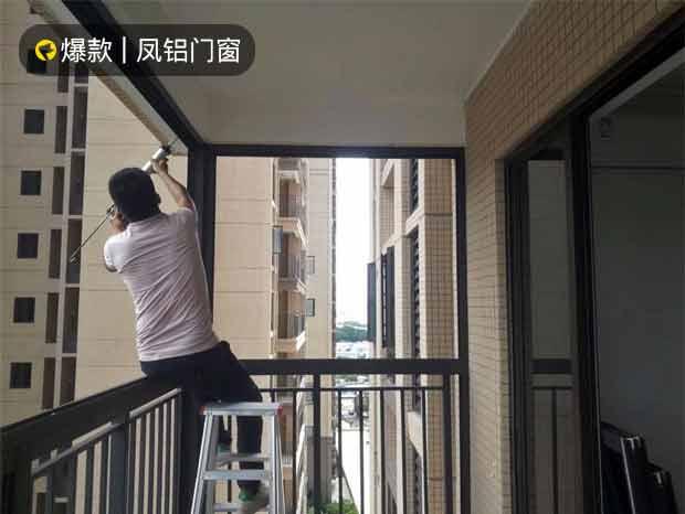 华海御海山庄入户花园生活大阳台门窗及推拉门