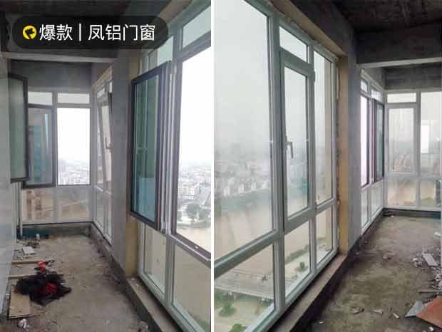 金茂湾铝合金门窗安装