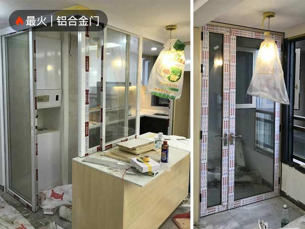 荔湾区广钢金融街全屋铝合金门窗-开放式厨房隔断