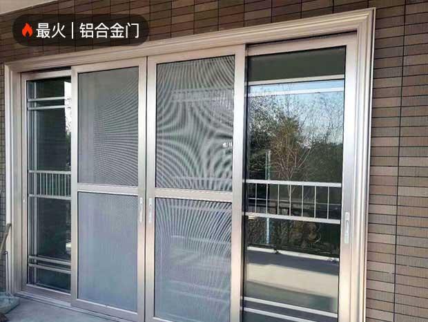 星汇金沙黄姐别墅大阳台平开推拉一体窗 MC-183