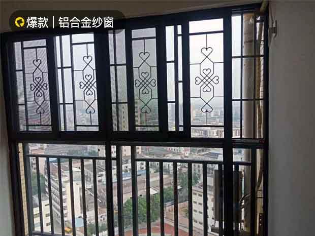 芳村增漖村铝窗花带纱平开窗安装完工