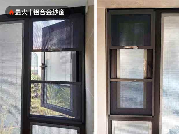 万科山景城刘先生铝合金纱窗-门窗安装