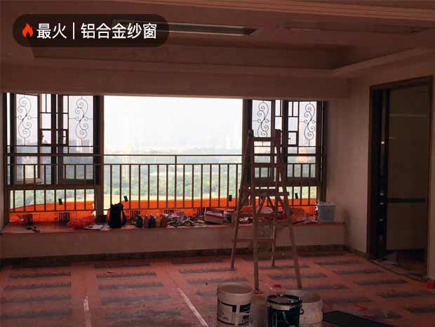 万科元培里铝窗花门窗安装