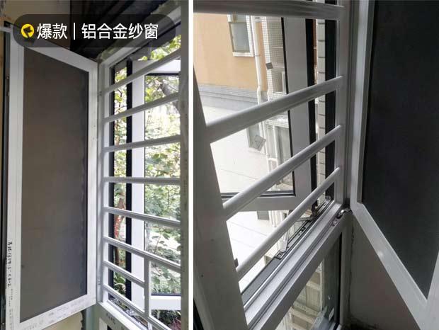 祥景花园雍翠园李先生单包双色断桥窗纱一体平开窗加防盗隔条