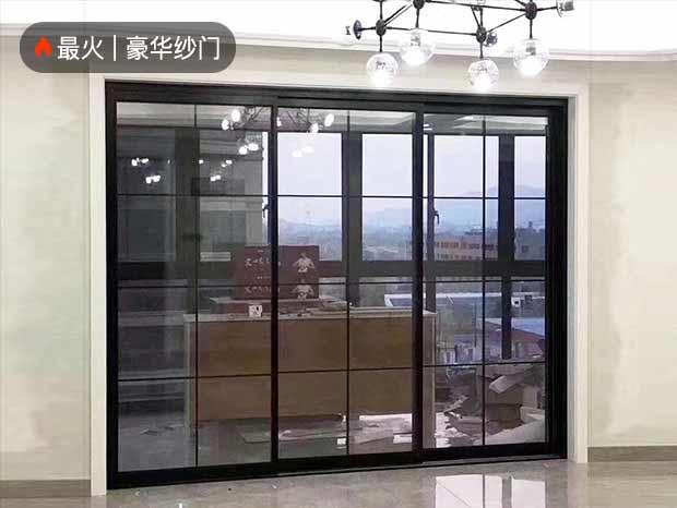 世纪绿洲全屋纱门安装 MC-182